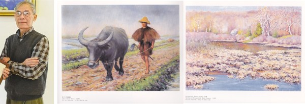 劉兆民和油畫