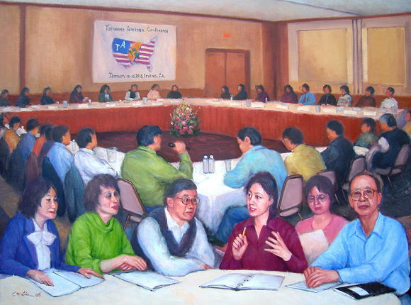 Taiwanese American Conference