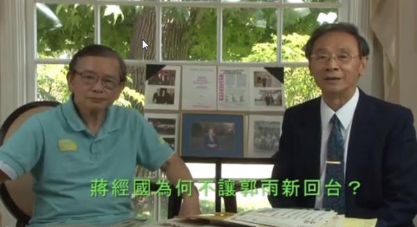 陳隆訪林衡哲醫師