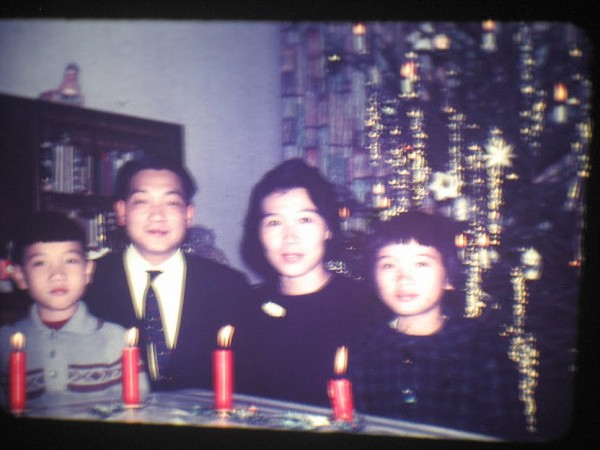 Family celebrating Christmas, 1961