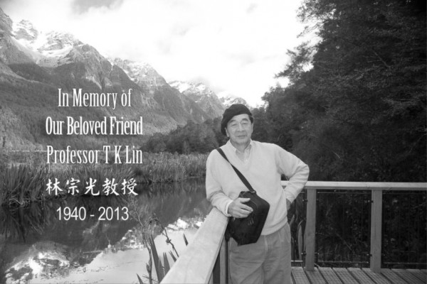 In memory of Professor TK Lin-1