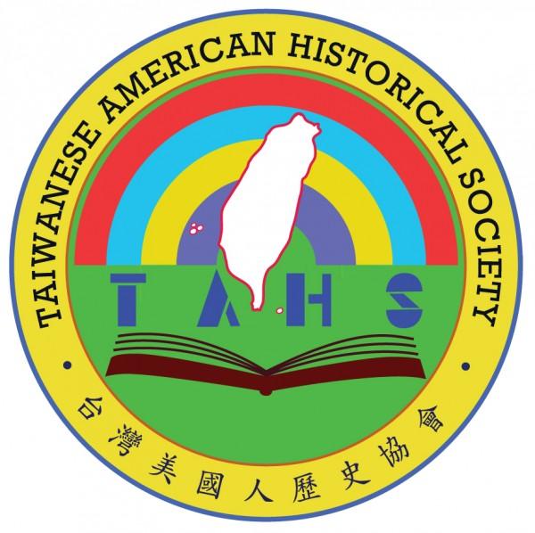 logo-TAHS