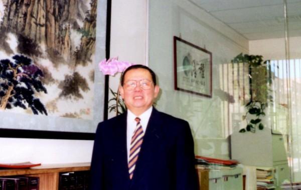 ChenLongFung