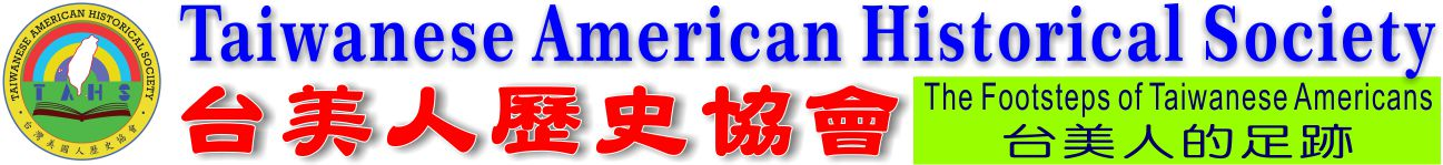 Taiwanese American Historical Society