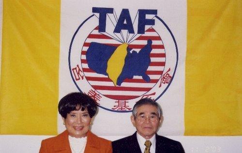 王桂榮王賽美夫婦台美基金會TAF