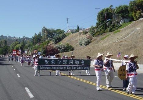 聖東台灣同鄉會榮獲2003年美國獨立紀念日哈崗地區遊行總冠軍