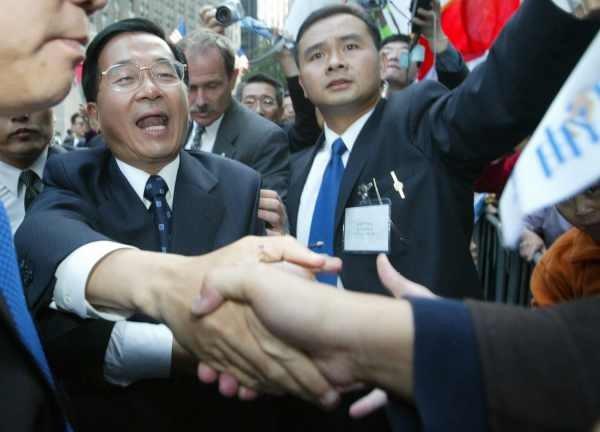陳水扁紐約接受國際人權聯盟頒獎10