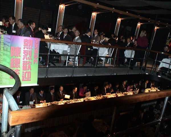 陳水扁紐約接受國際人權聯盟頒獎12