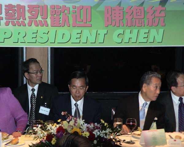 陳水扁紐約接受國際人權聯盟頒獎13