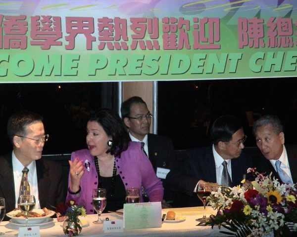 陳水扁紐約接受國際人權聯盟頒獎14