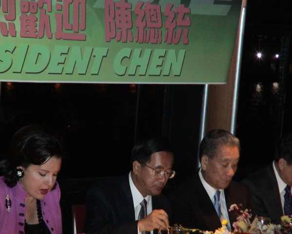 陳水扁紐約接受國際人權聯盟頒獎15