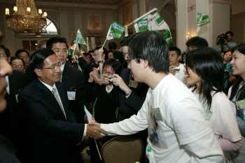 陳水扁紐約接受國際人權聯盟頒獎21