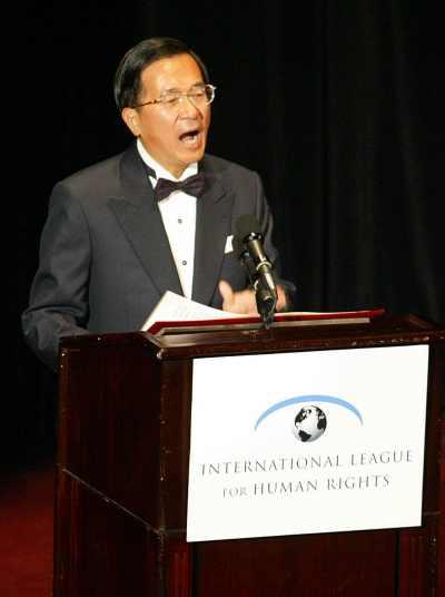 陳水扁紐約接受國際人權聯盟頒獎4