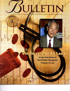 以李玉琛教授為封面人物的馬大醫學院季刊(2002年冬季)