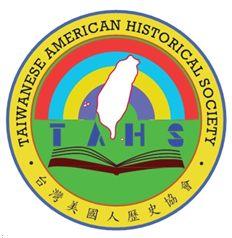 台美人歷史協會 (Taiwanese American Historical Society, TAHS)