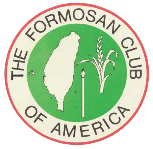 全美台灣同鄉會會徽The Formosan Club of America(1973)