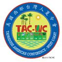美西台灣人夏令會Taiwanese American Conference-West Coast (2011)