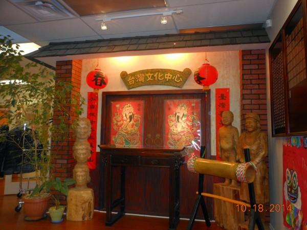 台加文化中心_A