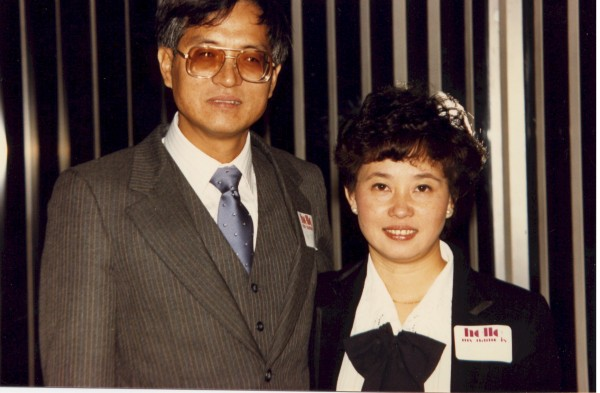謝清志夫妻_1986