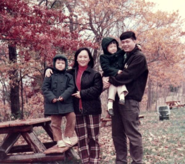 1971-1000 park