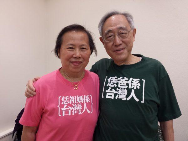 葉思雅醫師與夫人張信惠攝於2016年5月12日的TARSA研討會。(黃樹人攝)