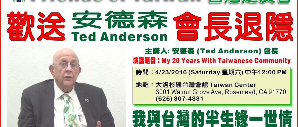 TedAnderson-video front