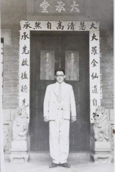 廖文毅_大門口