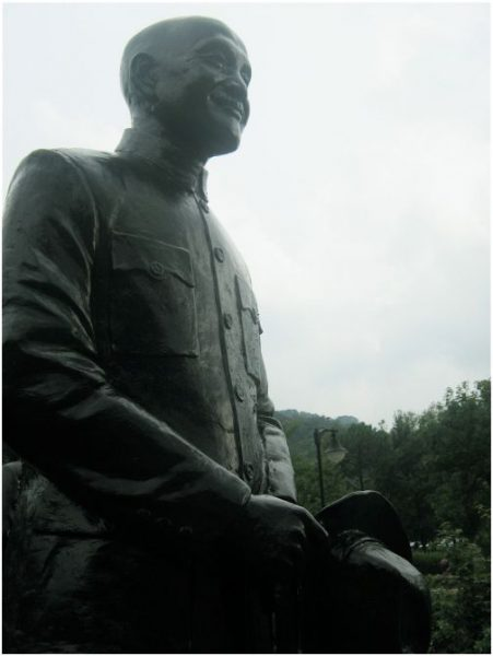 Chiang_9